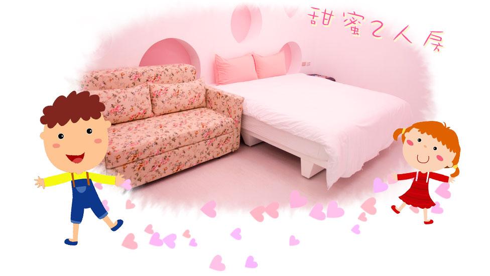 http://www.hualienhotel.com.tw/Room_01.html