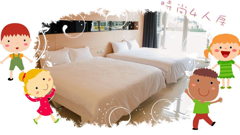 http://www.hualienhotel.com.tw/Room_02.html
