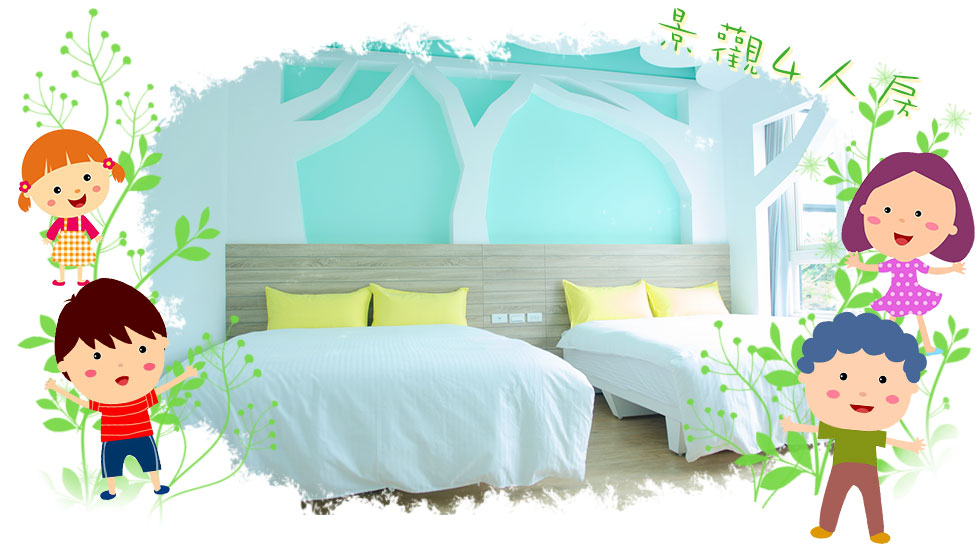 http://www.hualienhotel.com.tw/Room_03.html